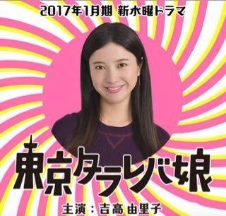 tokyotatareba.jpg